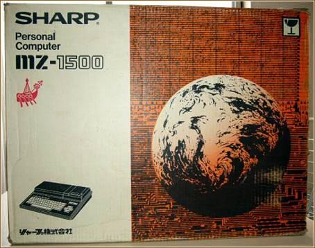 MZ-1500 box