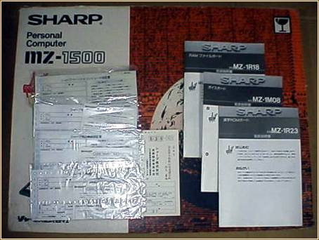 Box and manuals