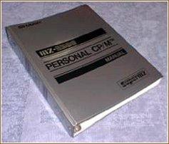 MZ-2500 CP/M manual