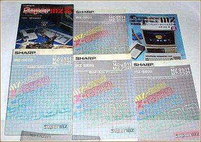 Japanese MZ-2511 / MZ-2521 brochures